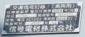 himishiyakushomaesignal1504-8.jpg