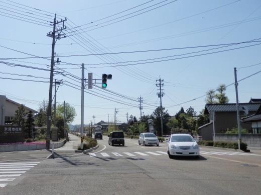 himishiyakushomaesignal1504-9.jpg