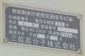 nagoyacitynakawardsakaeshirakawadorihonmachisignal1506-17.jpg