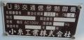 nagoyacitynakawardsakaeshirakawadorihonmachisignal1506-19.jpg