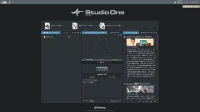 studioone1.jpg