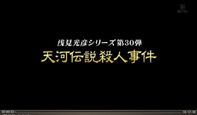 tenkawa02.jpg