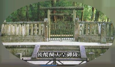 tenkawa21.jpg