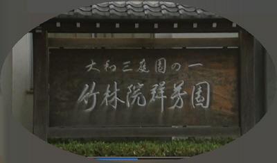 tenkawa25.jpg