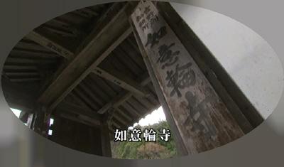 tenkawa32.jpg