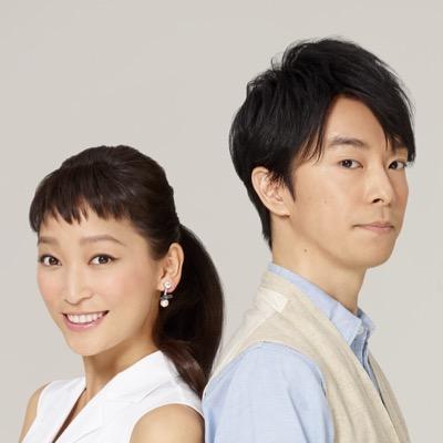 新春月9ドラマ『デート~恋とはどんなものかしら~』杏ちゃんの髪型