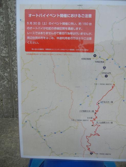 DSCN4550.jpg