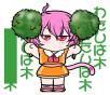 りーしゃすたんぷ1-4