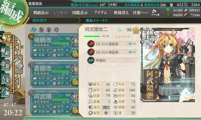 艦これ-510