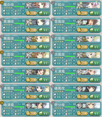 艦これ-511