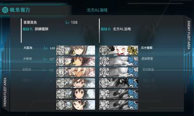 艦これ-1003