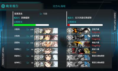艦これ-1002