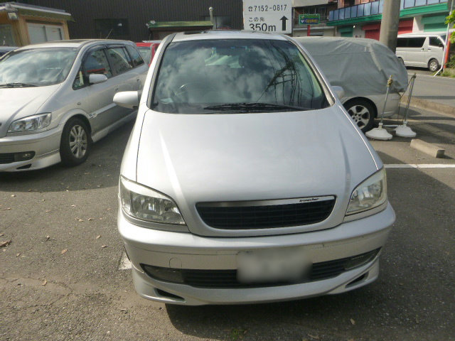 P1040024.jpg