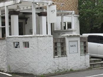 MATE Cafe 002
