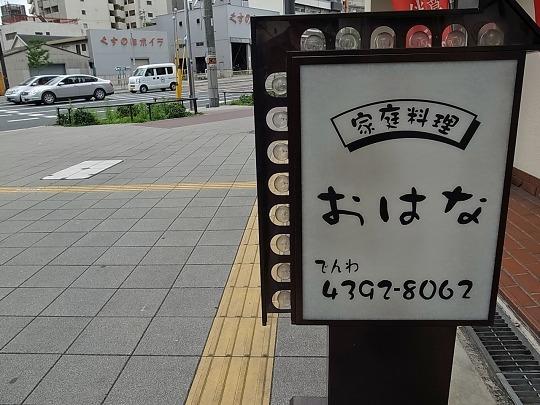 RIMG0743_edited-1.jpg