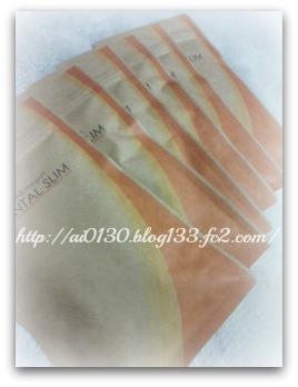 オリエンタルスリム 浄健美膳 6袋(3袋プレゼント)