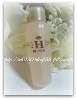 ハニーラボ 化粧水