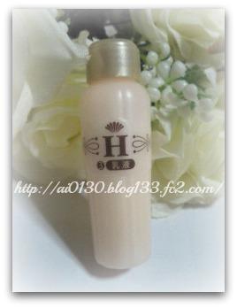 ハニーラボ 乳液