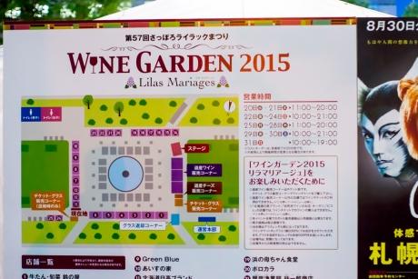 2015hokkaido_111.jpg