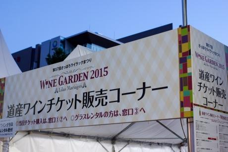 2015hokkaido_112.jpg