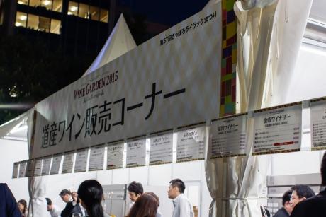 2015hokkaido_113.jpg
