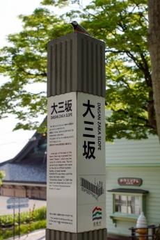 2015hokkaido_63.jpg