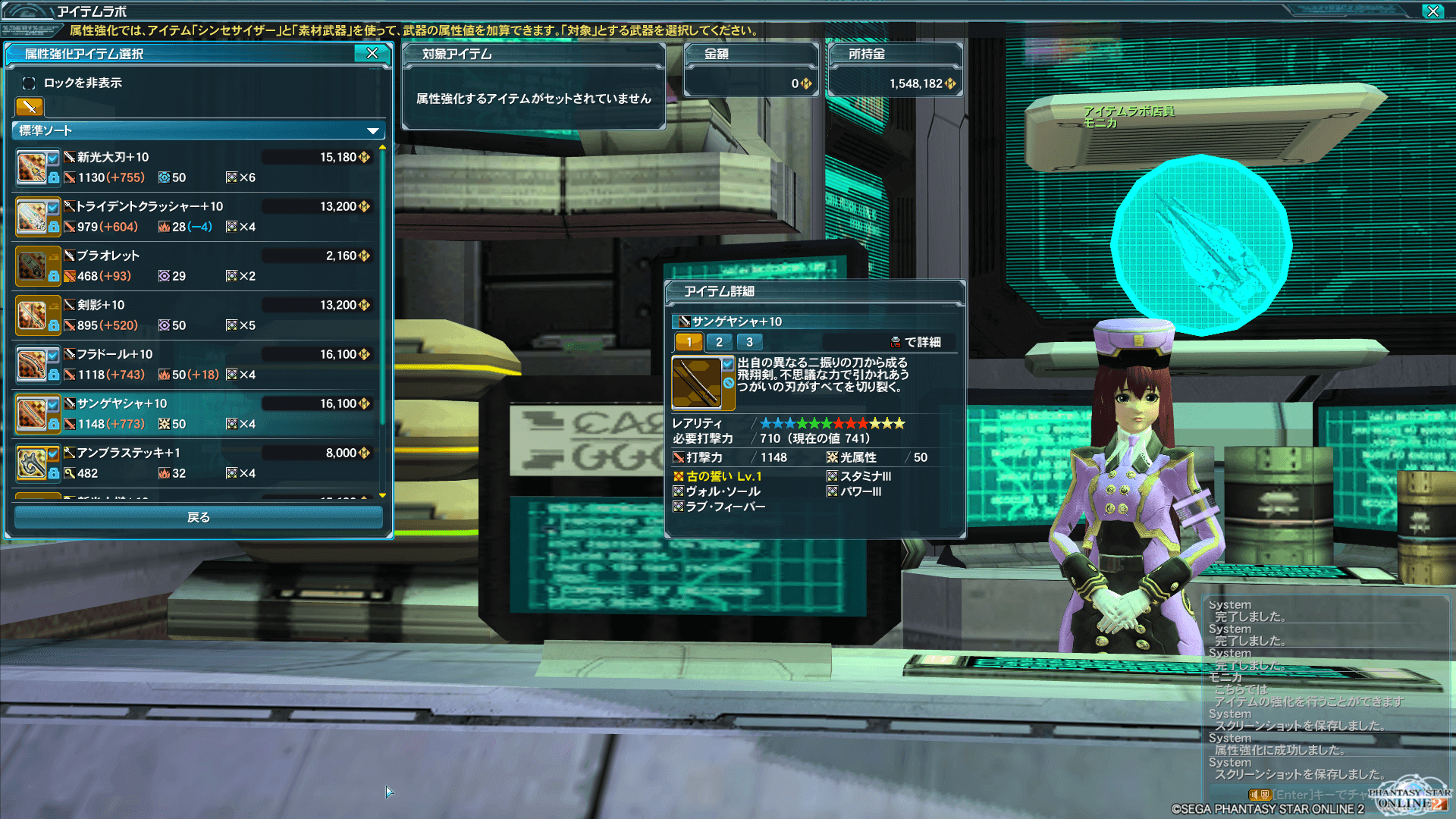 pso20150627_235425_003.png