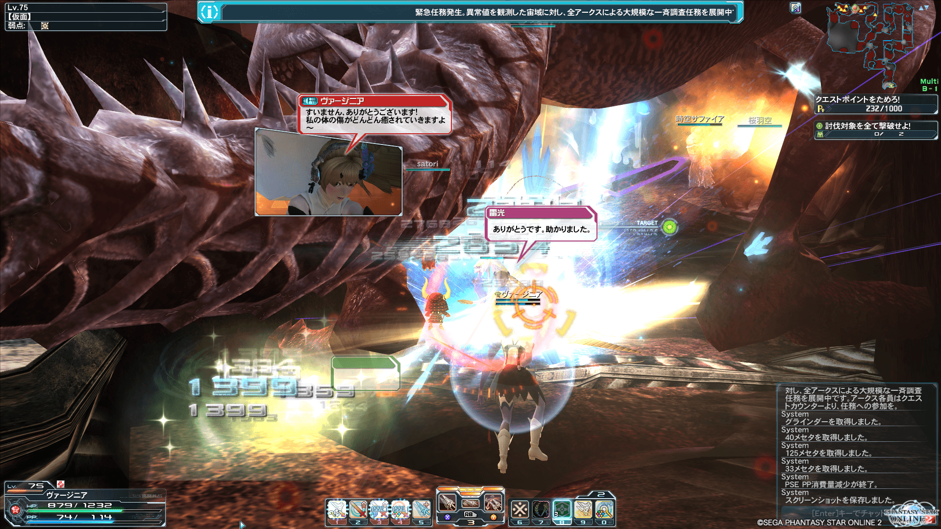 pso20150629_003020_000.png