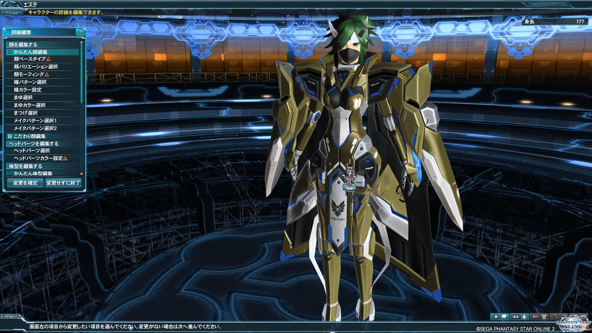 pso20150714_170204_000.png