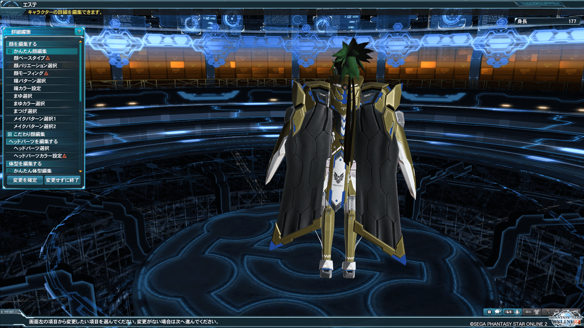 pso20150714_170219_002.png
