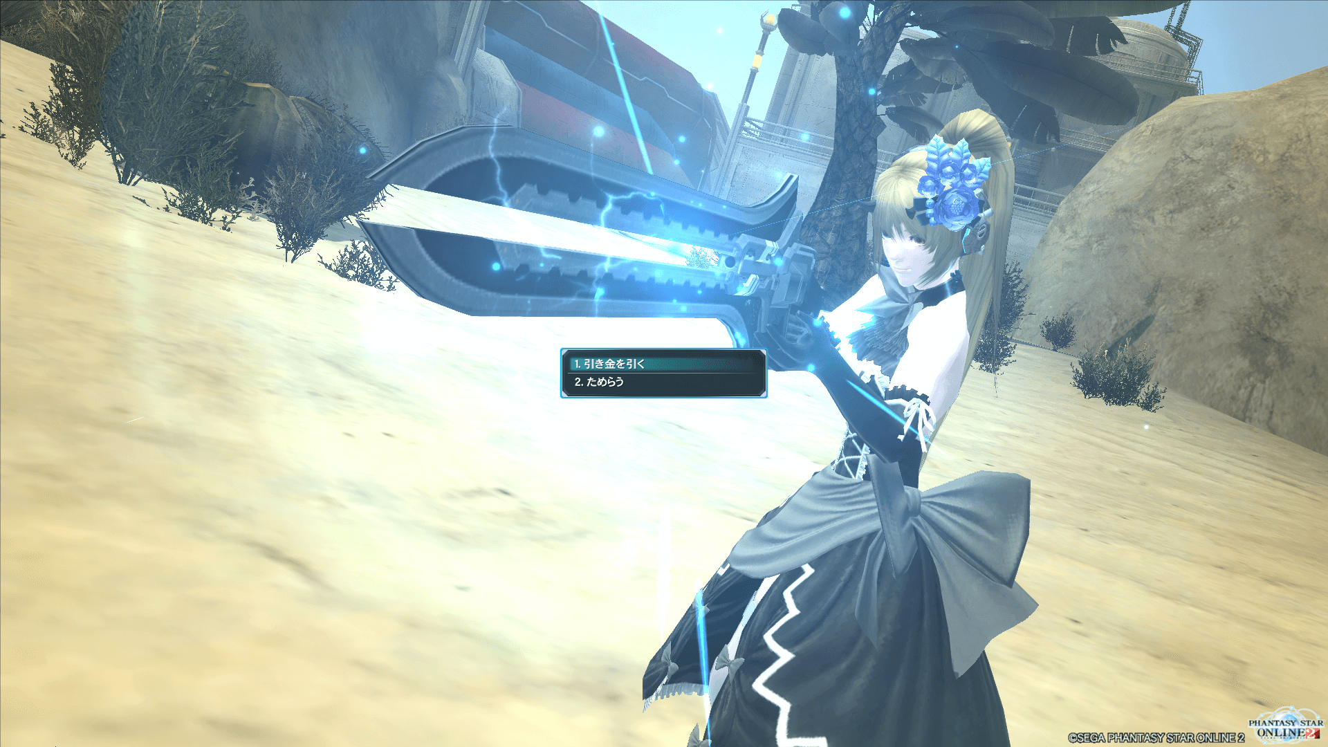 pso20150803_162437_000.png
