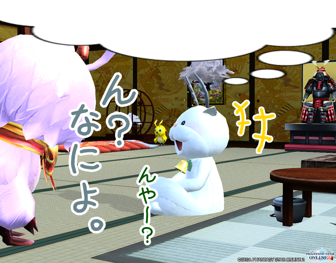 pso20150611_194509_051.png