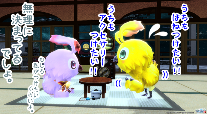 pso20150713_203009_008.png