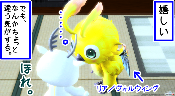 pso20150713_203935_037.png