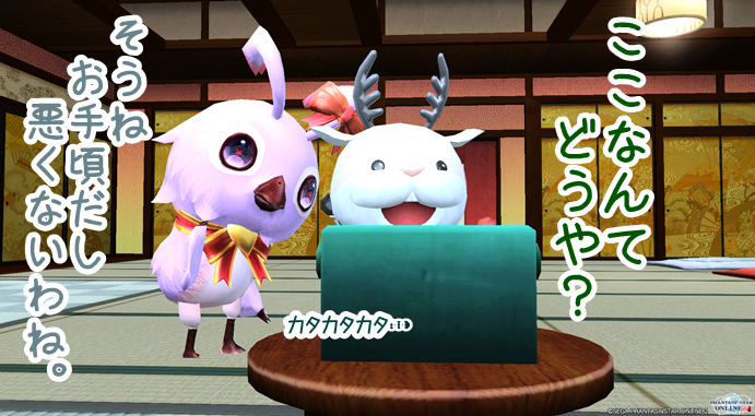 pso20150726_155638_019.png