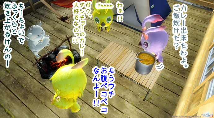 pso20150726_161243_025.png