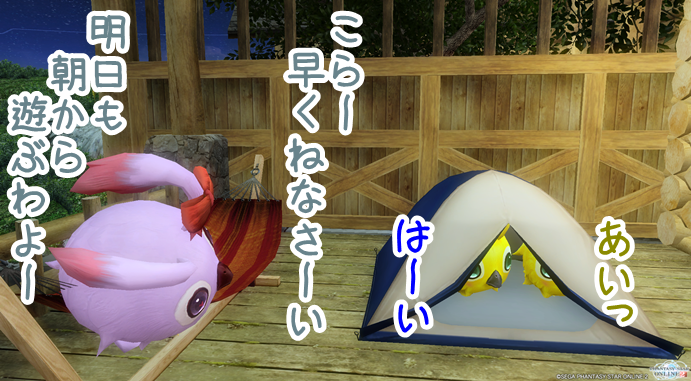 pso20150726_170051_045.png