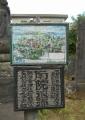 「南院遺跡」の表示と絵地図