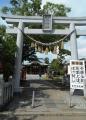 久里浜天神社・鳥居