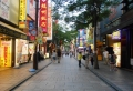 中華街大通り