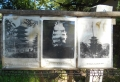 五重塔の写真