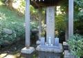 倶利伽羅不動明王の碑