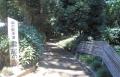 雲居の滝散歩道・入口