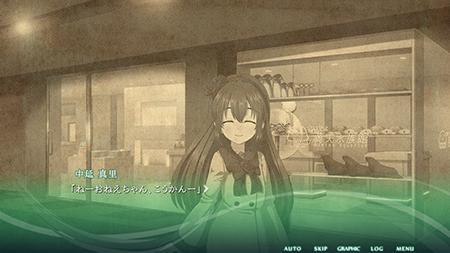 screenshot0003 のコピー