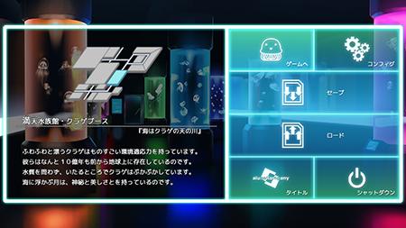 screenshot0004 のコピー