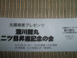 P6181490_R.jpg