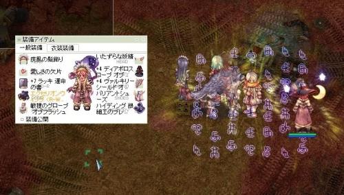 screen130.jpg