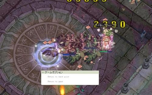 screen153.jpg