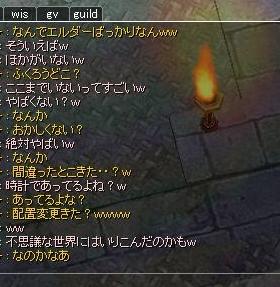 screen161.jpg