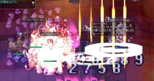 screen190.jpg